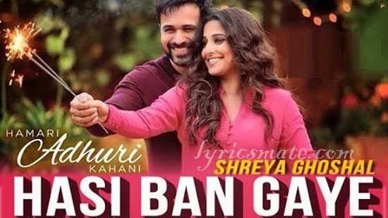 hamari adhuri kahani mp3 songs free download 320kbps mr jatt