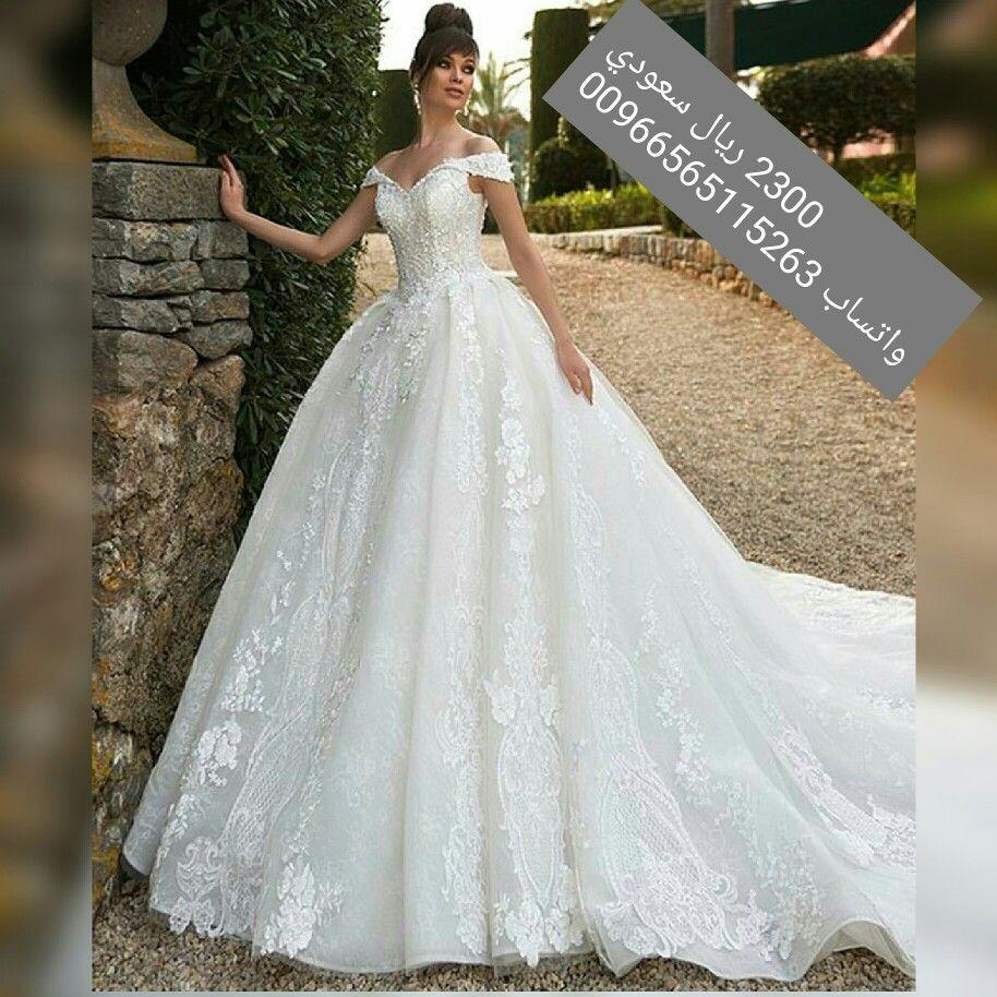 متجر توفا تفصيل اجمل فساتين الزفاف والسهرة المميزة والمختلفة والسعر مناسب جدا للطلب دايراكت او واتسا Wedding Dresses Wedding Dresses Lace Dresses