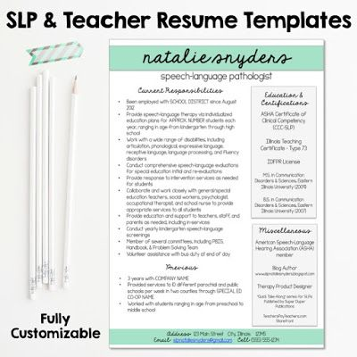 Resumes For Slps And New Grads Teacher Resume Speech And Language Speech Language Pathologists