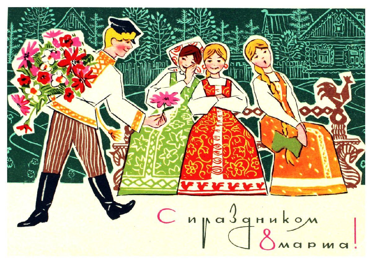 карликовые открытки и плакаты для праздников даша, можно вас