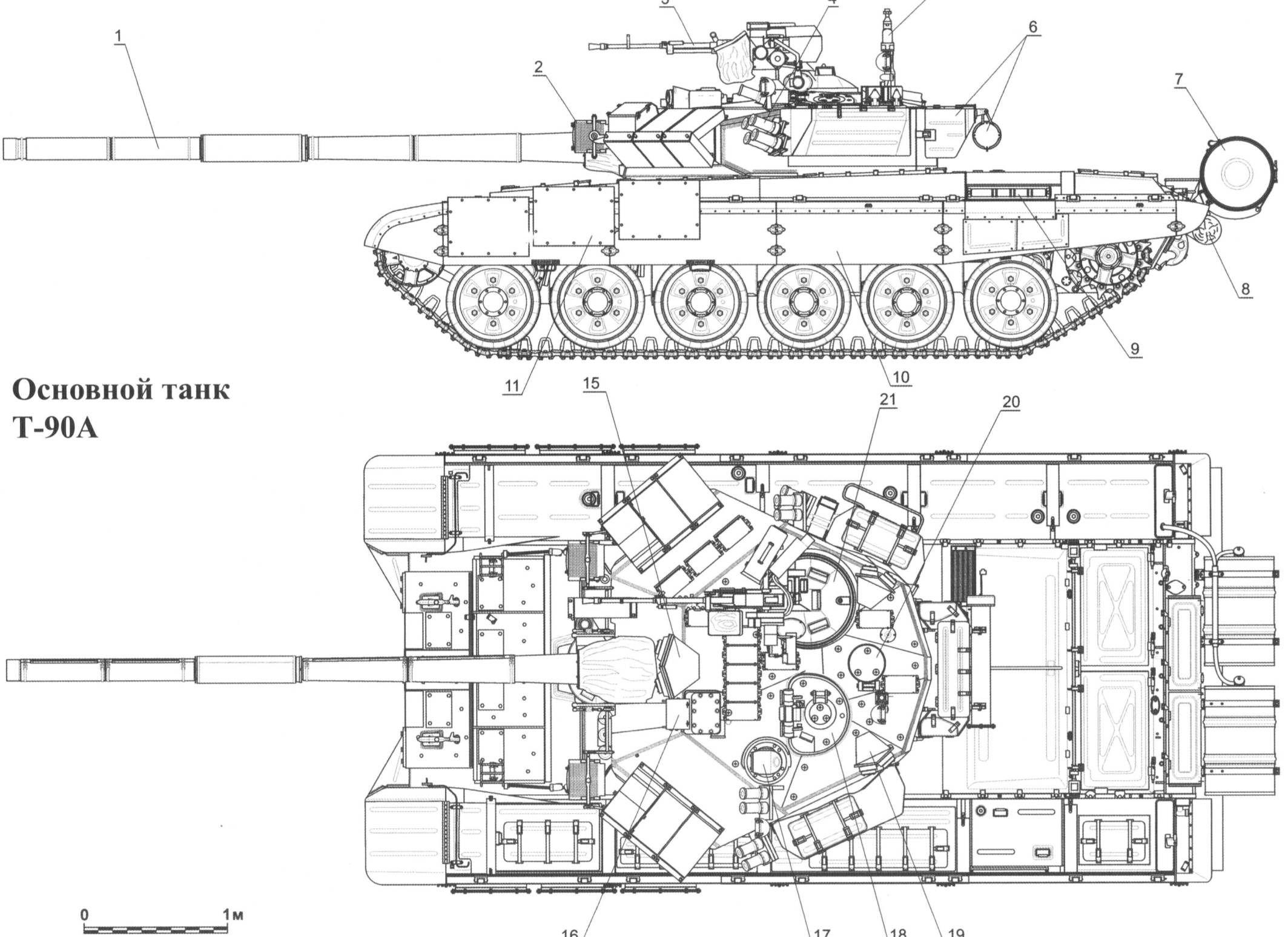 Tank T 90 Blue Print
