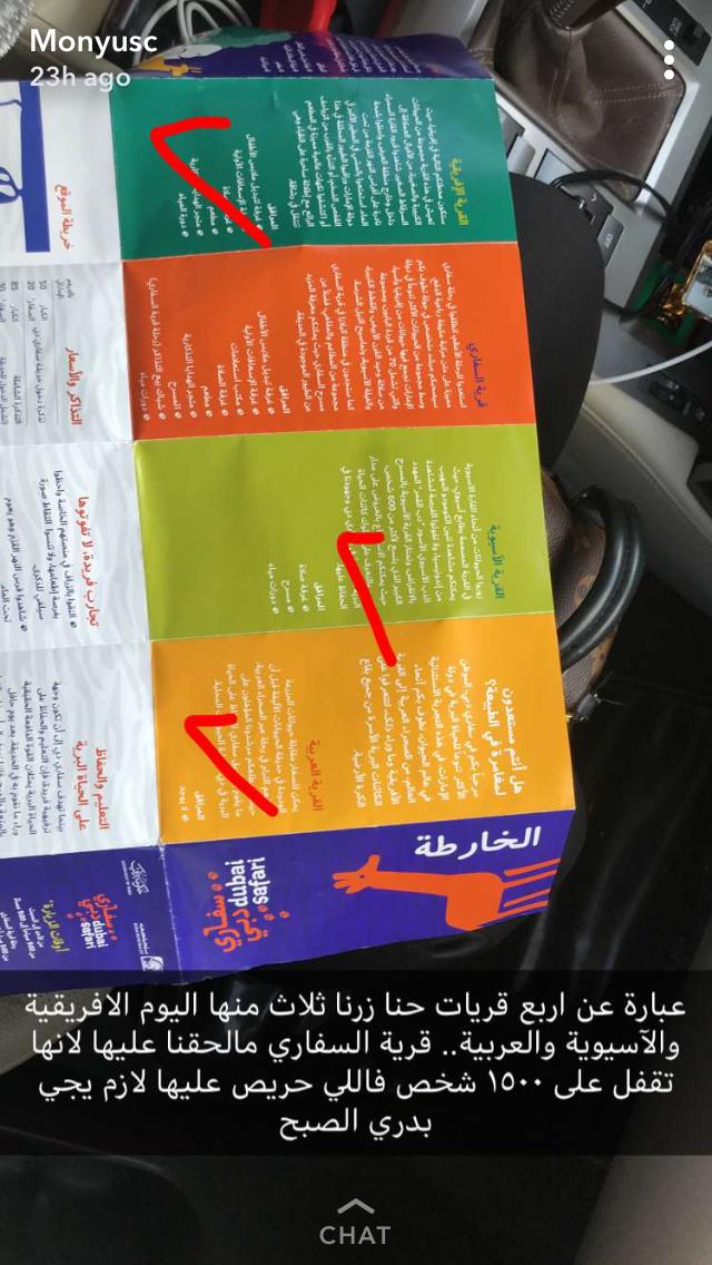 Pin By Zezo On Dubai Dubai Travel Boarding Pass