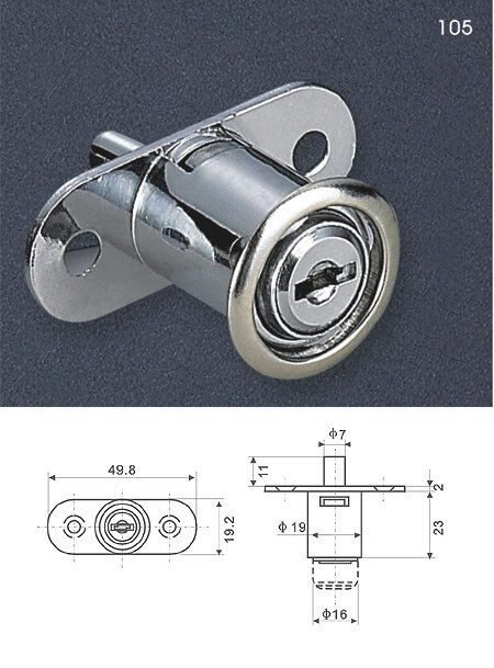 Furniture Cabinet Push Type Lock Silver w Keys Review