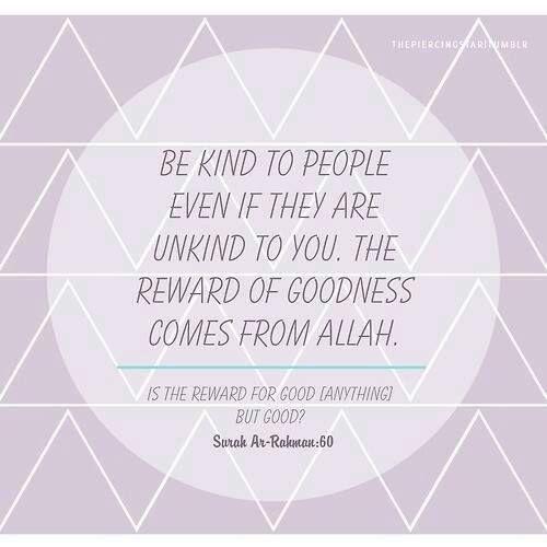 Surah Ar Rahman Islamic Quotes Islamic Love Quotes Inspirational Words