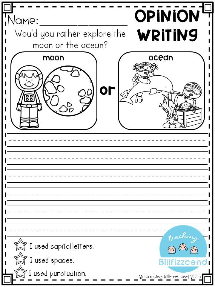 Garage sale! Free printable writing prompt