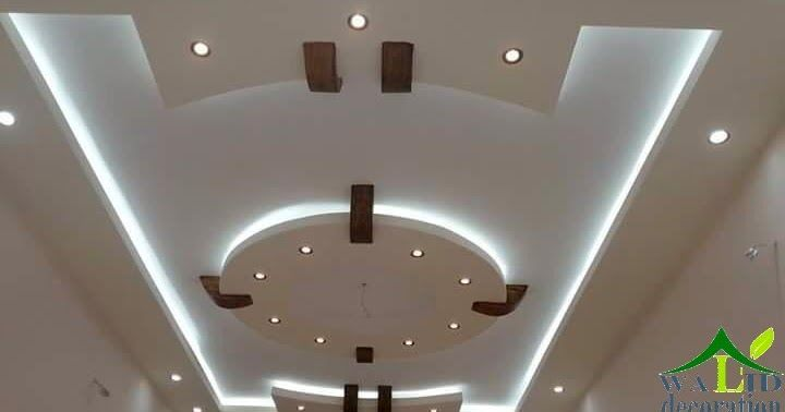 ديكور غرف النوم Faux Plafond Platre Marocain 2016, Plafond Platre Oran,  Plafond Chambre Coucher