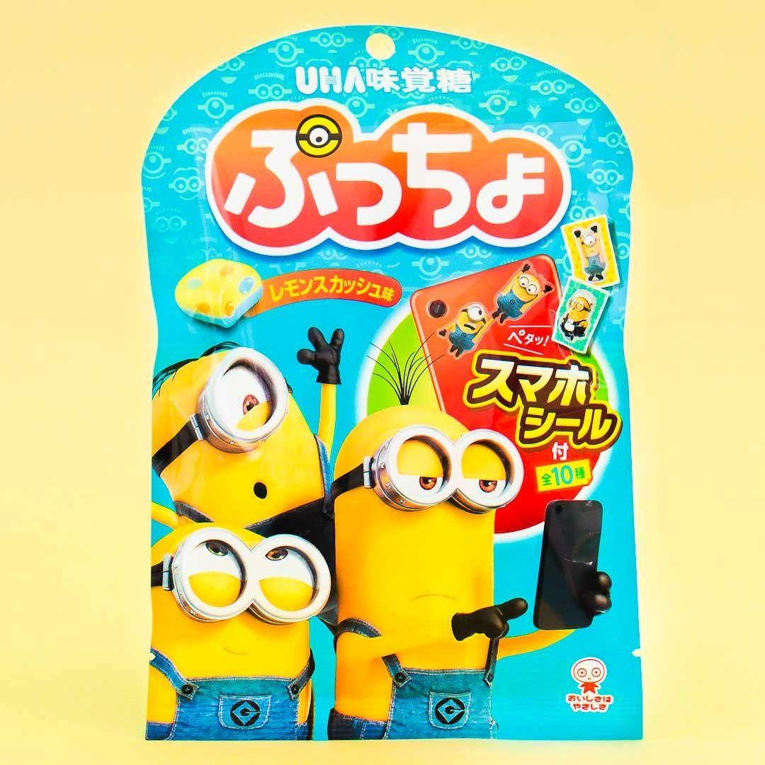 Puccho Minions Candy Bag Sticker Lemon Squash In 2021 Minion Candy Japan Candy Candy Bags