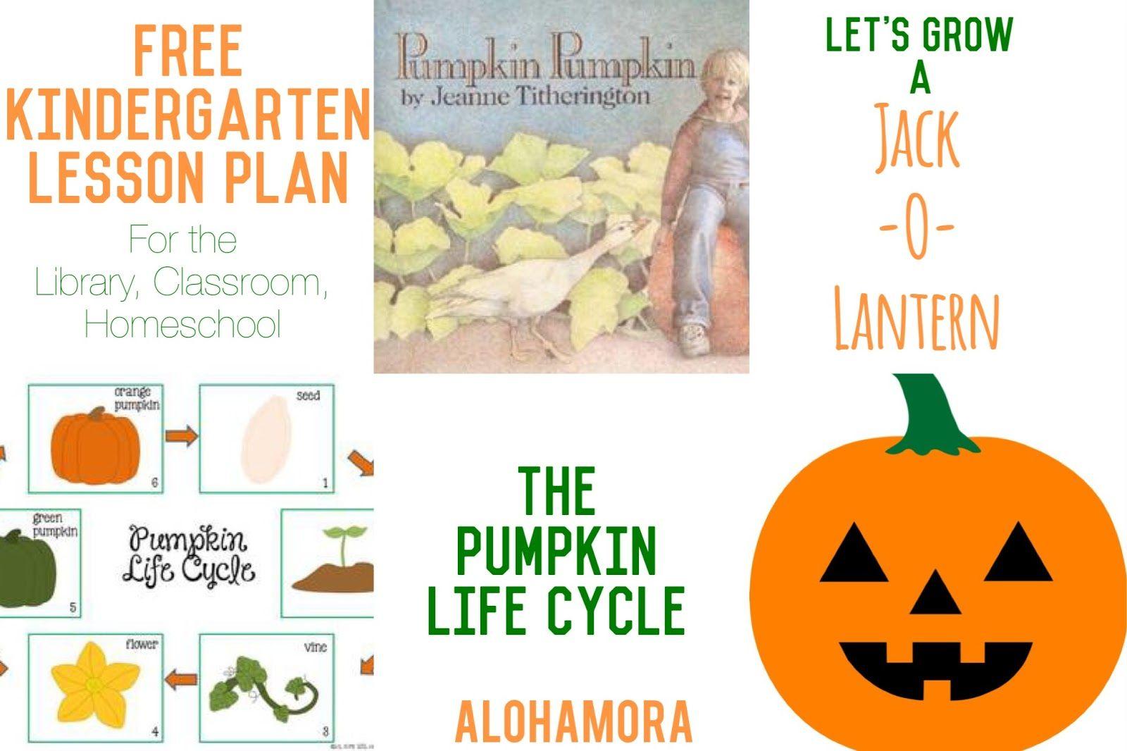 Free Kindergarten Lesson How To Grow A Jack O Lantern The