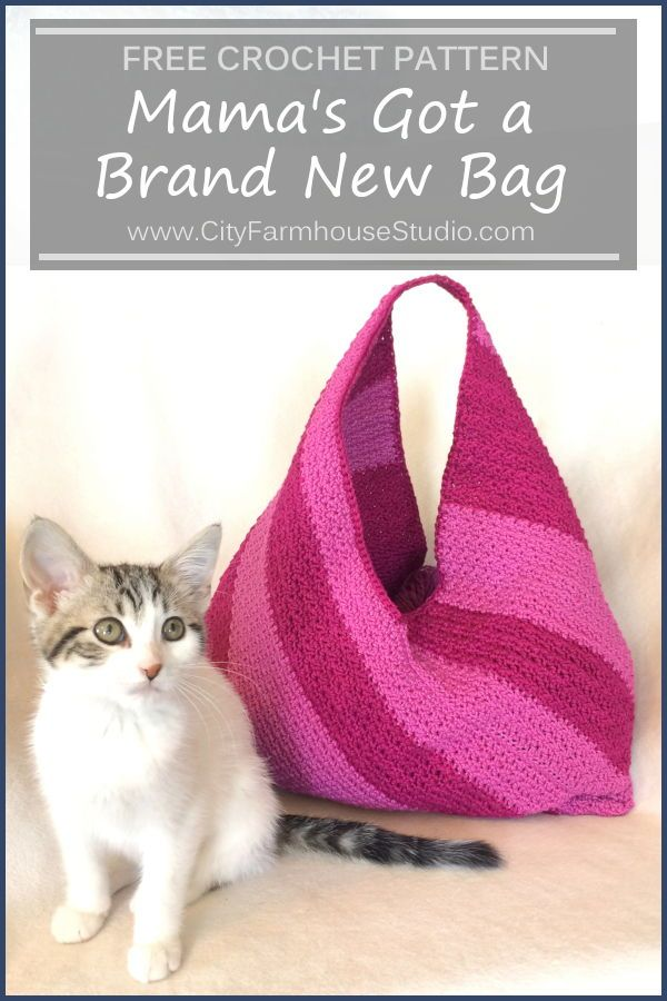Mamas Got a Brand New Bag Crochet Pattern  City Farmhouse Studio Create this stunning triangular Mamas Got A Brand New Bag with this easier than you think pattern Free cr...