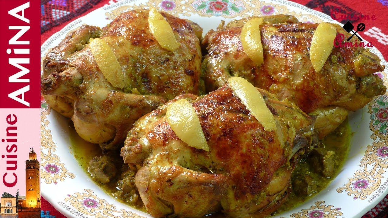 دجاج محمر كالمناسبات و الأعراس المراكشي على حقو و طريقو لذيذ و مدغمر Food Lover Food Chicken Dishes