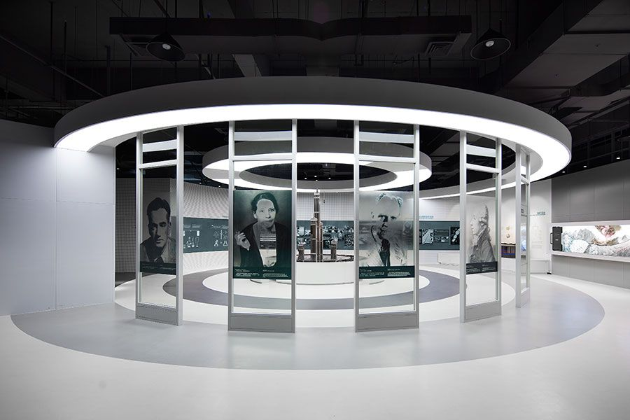 Exhibition Design   Qinshan Nuclear Power Science And Technology Museum By Coordination