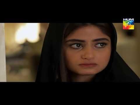 Yakeen Ka Safar Last Episode HUM TV Drama (1 November 2017