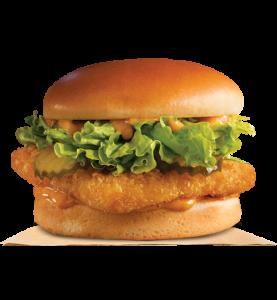 recipe: burger king veggie burger nutrition facts [33]