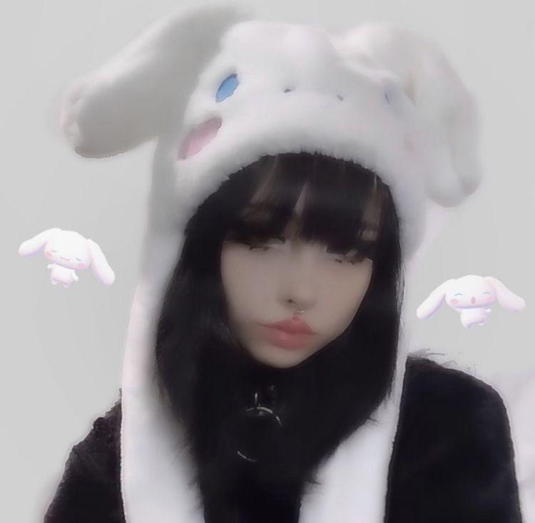 ଘ 🍂 Ukiya in 2021 Aesthetic girl, Cute icons, Grunge girl