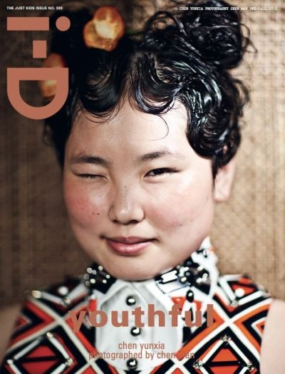 i-D Covers by Chen Man Pre-Fall 2012