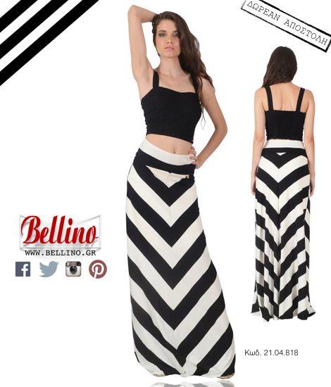 665cc5e043f0 Ριγέ μάξι φούστα με καλοκαιρινή διάθεση... Λατρεύει κάθε γυναικείο  σωματότυπο!