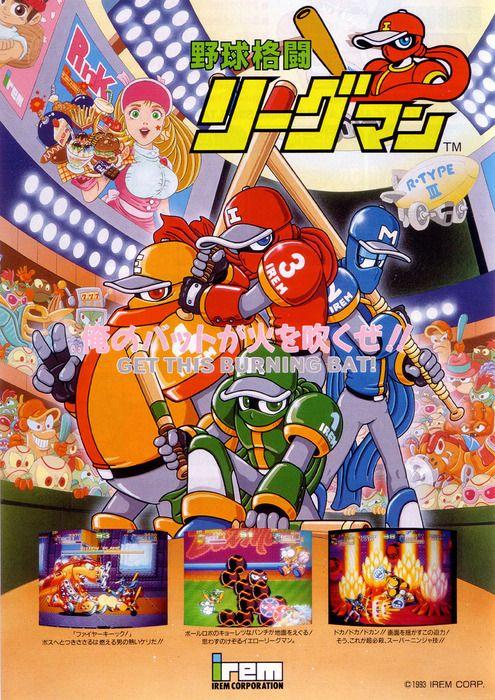 Ninja Baseball Bat Man Arcade Irem 1993 Retro Gaming Art Video Game Art Japanese Video Games