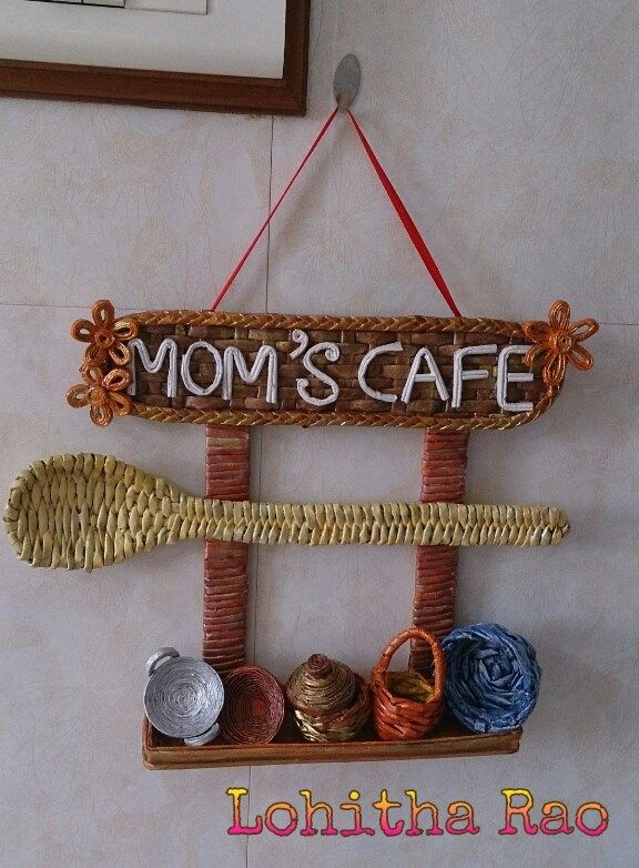 How To Make Newspaper Weaving Art For Kitchen Art Craft Ideas