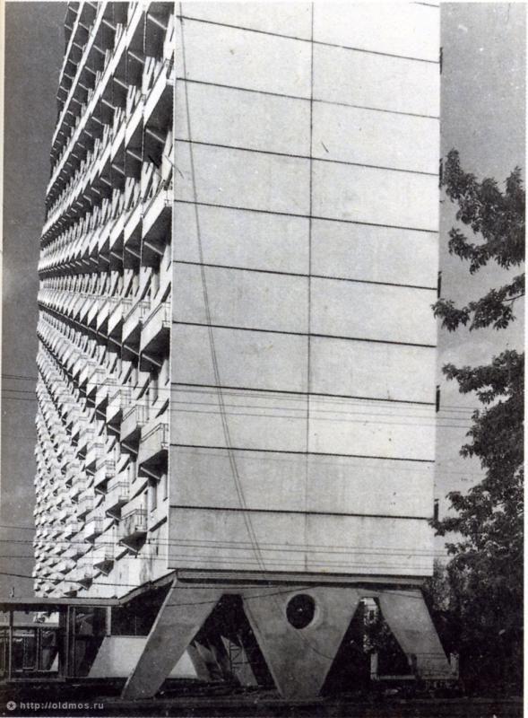 Здания из бетона в москве доставка бетона виды