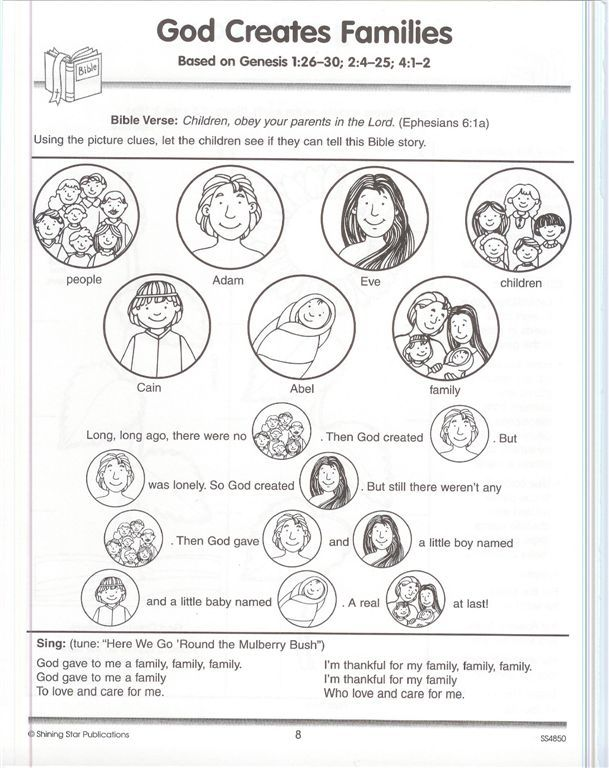 Pin On Preschool Bible Crafts New Testament
