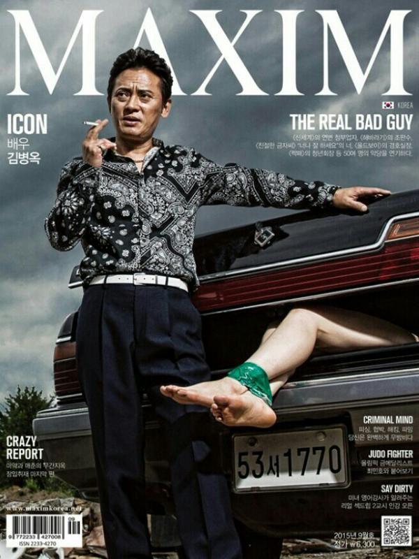 Maxim magazine edited by gay guys
