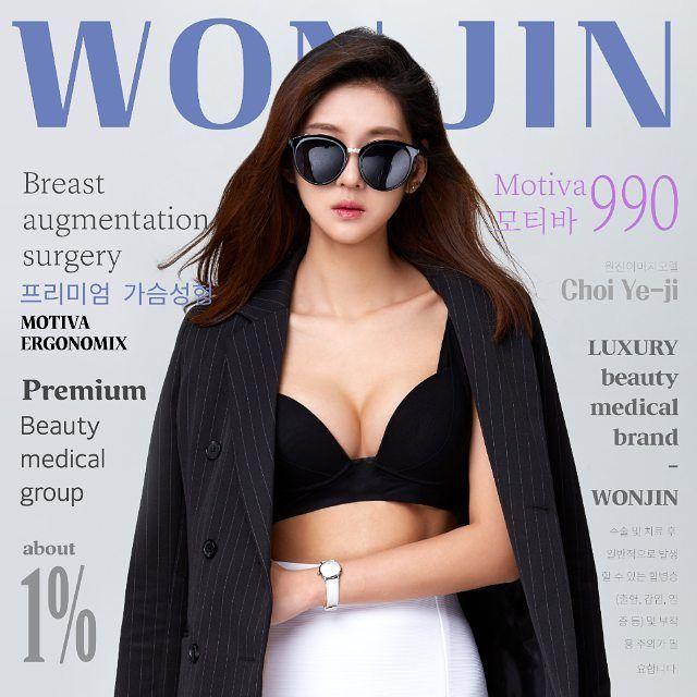 Pin On Korean Breast Plastic Surgery