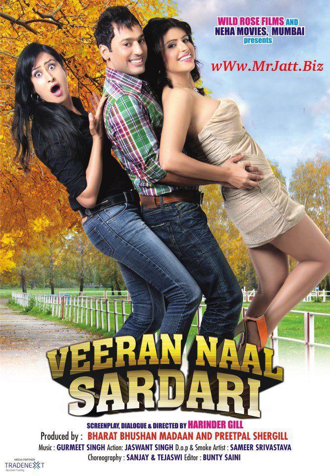 Mr Jatt Punjabi Video Song Download - sevengames