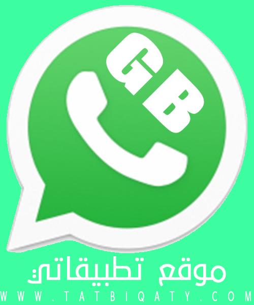 تنزيل تطبيق جي بي واتساب للاندرويد لتحميل الاستوري والعديد من المزايا الاخري من هنا Tech Company Logos Company Logo Vimeo Logo