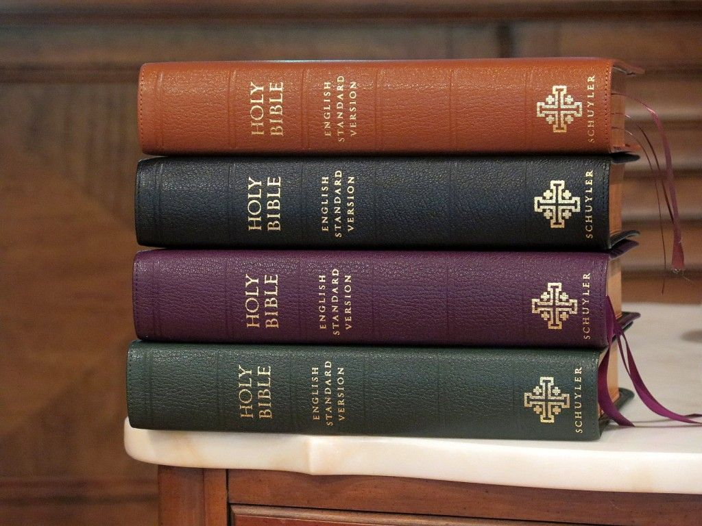 ESV Quentels on SchuylerBible com | Schuyler Bibles | Esv bible