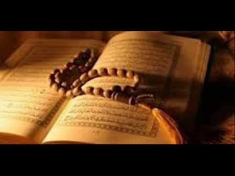 Bereketin artması için dua, İsyerinize çok müşteri gelmesi için dua, kazanç artırma duası - YouTube