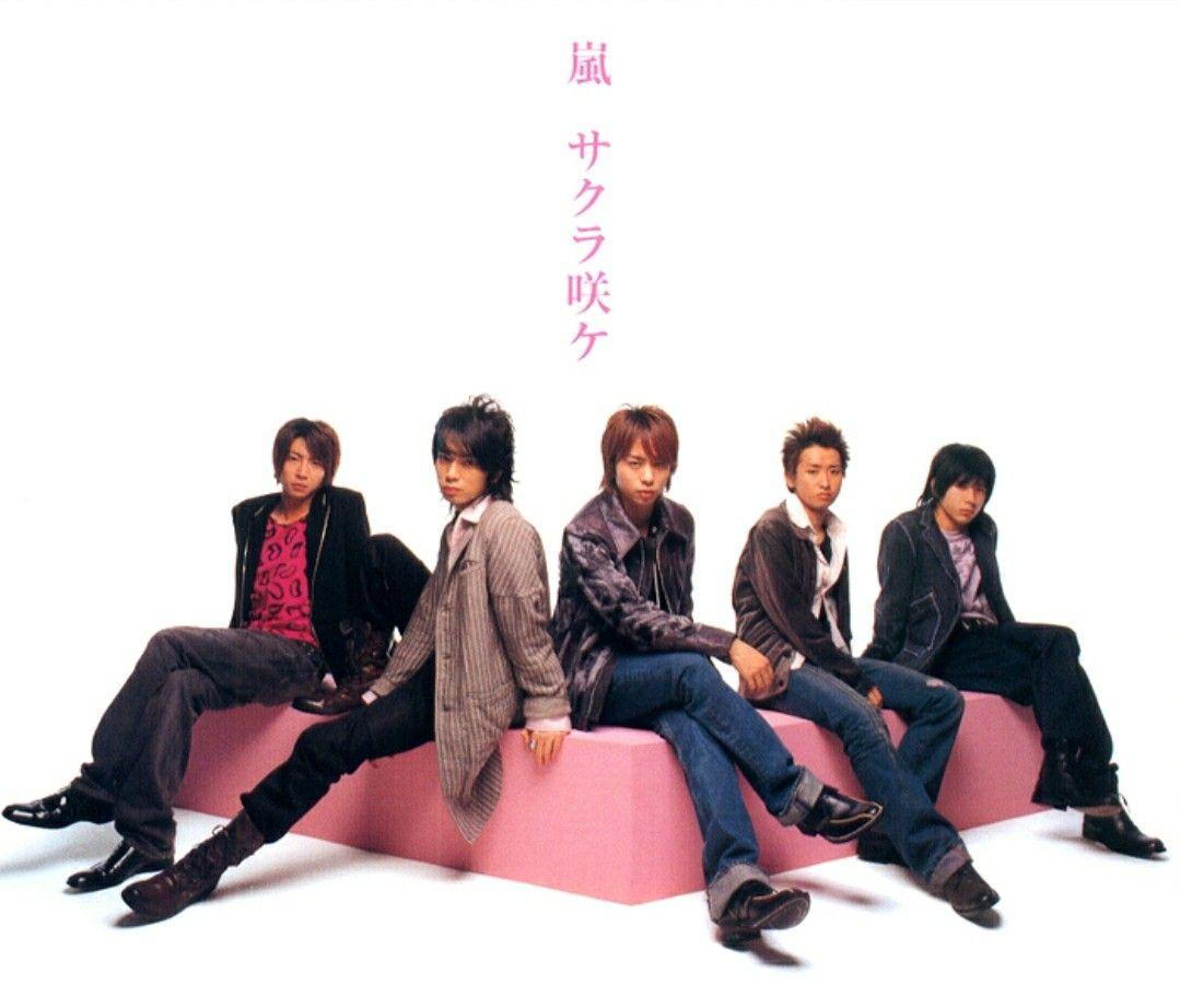 arashi sakura sake limited edition 14th single 2005 music covers let it be letting go
