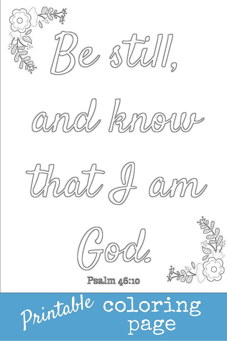 Wise Words 9 30 Printable Coloring Page Printable Coloring