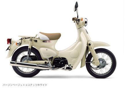 contoh modifikasi motor honda c70