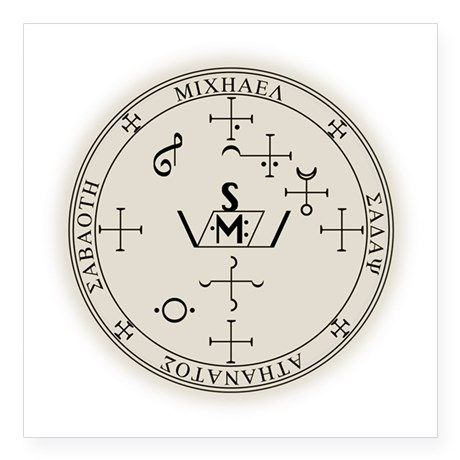 Archangel Sigil Aa Michael Spirit Work 2 Pinterest Symbols