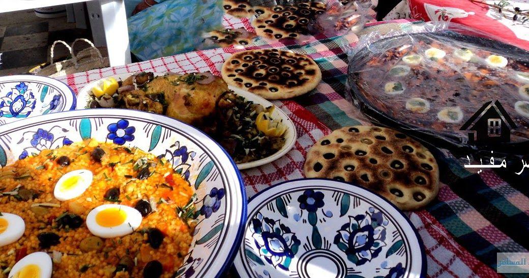 يحتفل ساكان شمال أفريقيا دول المغرب العربي خاصة الجزائر و المغرب بمناسبة الناير رأس السنة الفلاحية عند الأمازيغ وتختلف في تاريخ اليوم ففي الجزائر Food Breakfast