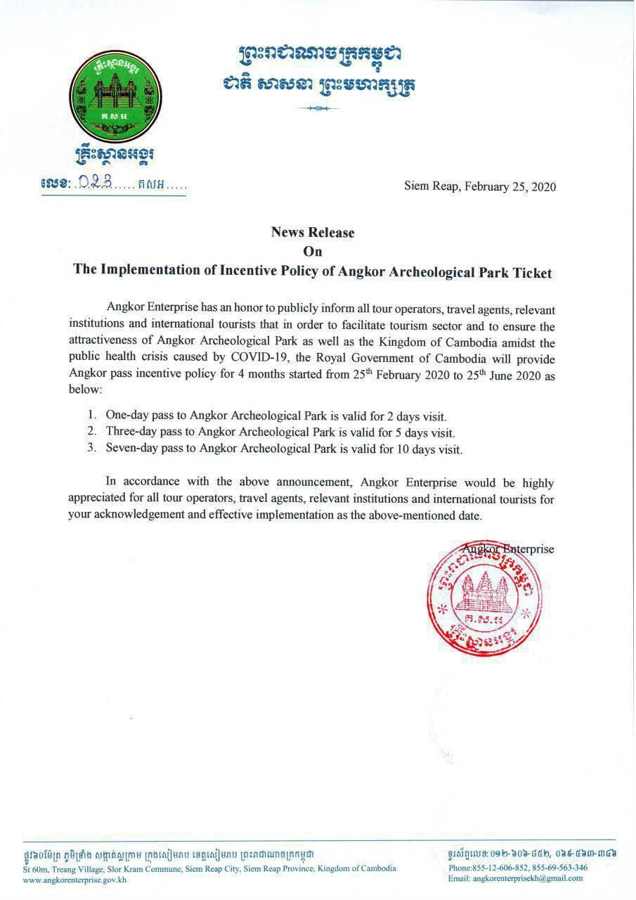 Angkor Archaeological Park Passes Extended In Tourism Lifeline - Siemreap.net