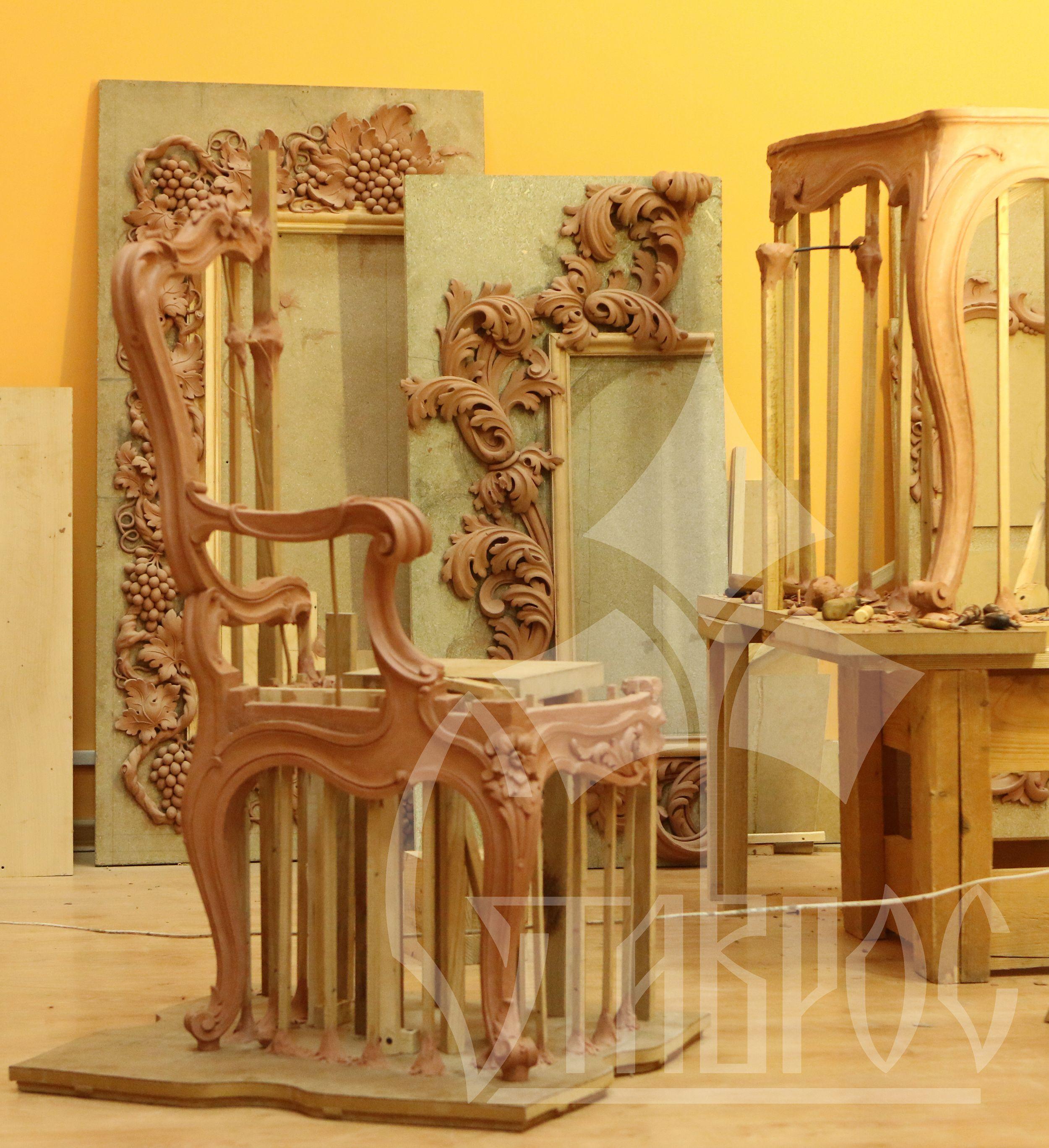 Pin De En  # Muebles Tallados En Madera