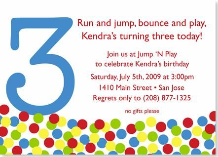 Birthday Party Invitations Bouncy Ball Birthday Invitation – Invitation Greetings for Birthdays