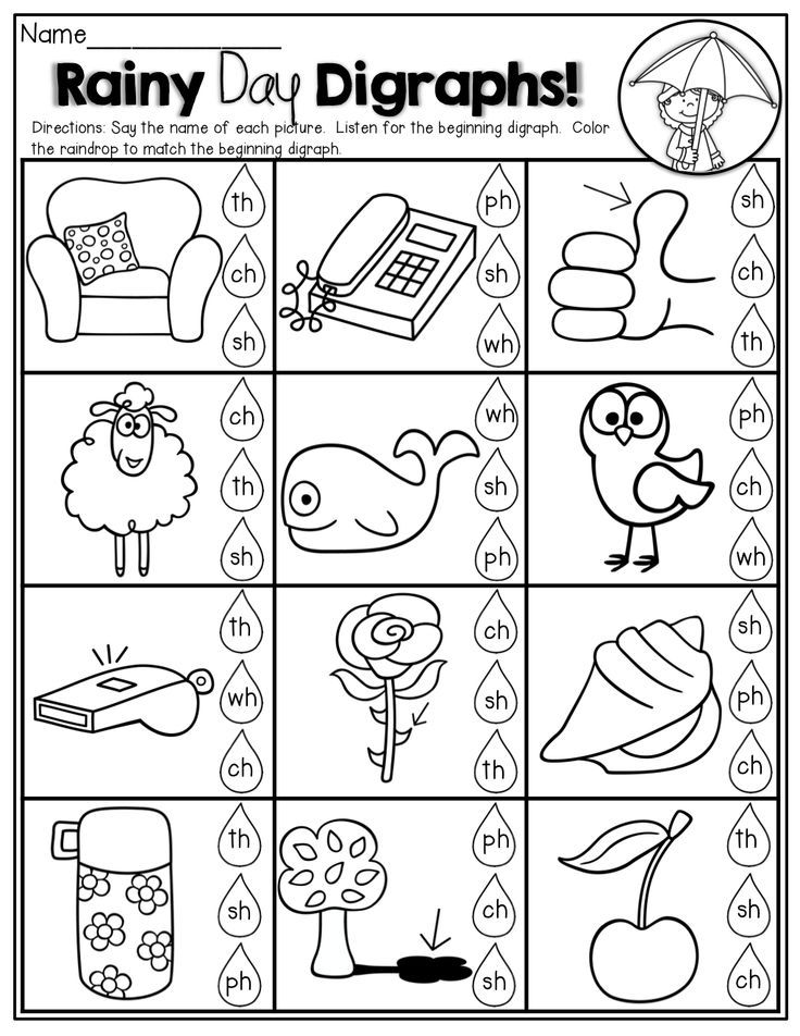 Printable Worksheets ch sh th worksheets : Rainy Day DIGRAPHS! | Printables | Pinterest | Phonics, Worksheets ...