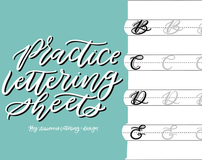 Adjective Worksheets For Grade 6 Pdf Printable Practice Lettering Worksheets  Escritura A Mano  Free Printable Science Worksheets For 6th Grade with Participial Phrases Worksheet Excel Printable Practice Lettering Worksheets Compound Sentence Worksheets 4th Grade Word