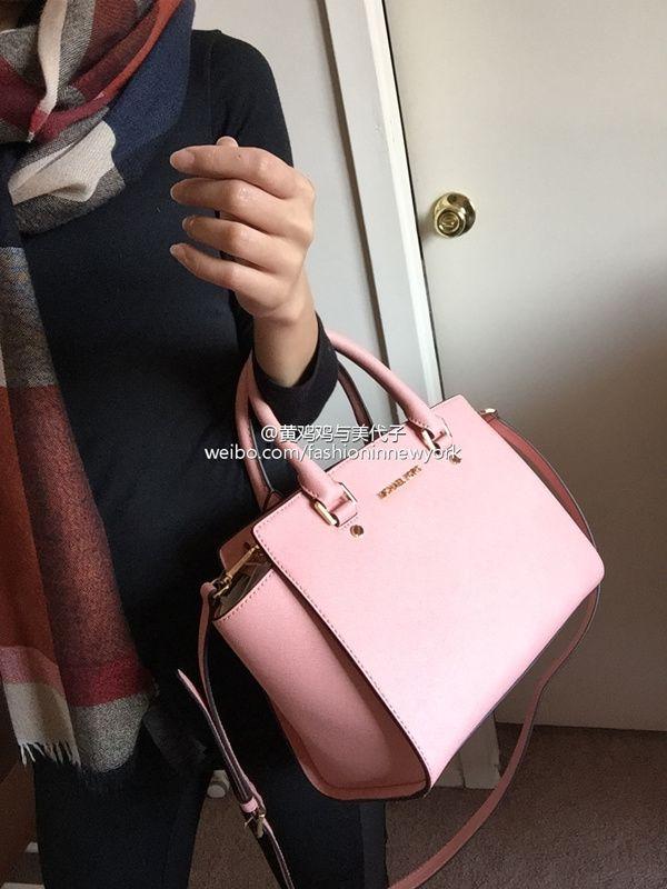 Taobaofocus Taobao Tmall Womens Bag Michael Kors Fashion