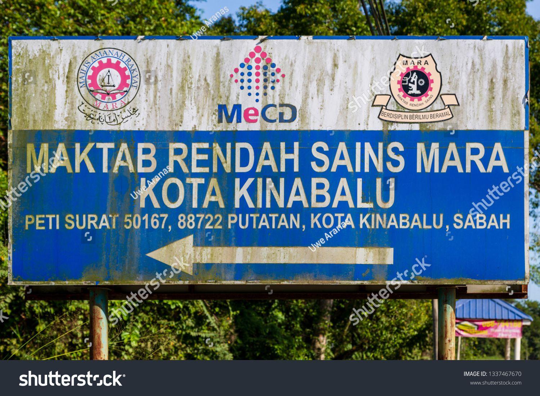 Kinarut Sabah Malaysia February 5 2013 Direction Sign To Mara Science Junior College Of Kota Kinaba In 2020 Flower Illustration Illustration Design College Junior