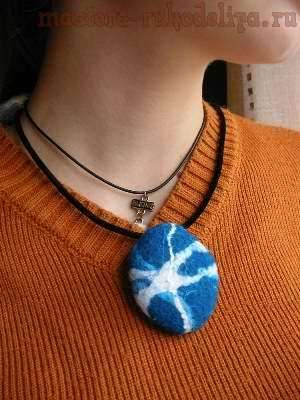 How to fix a pendant