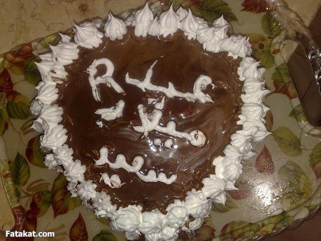 عيد ميلاد سعيد Cake Desserts Food