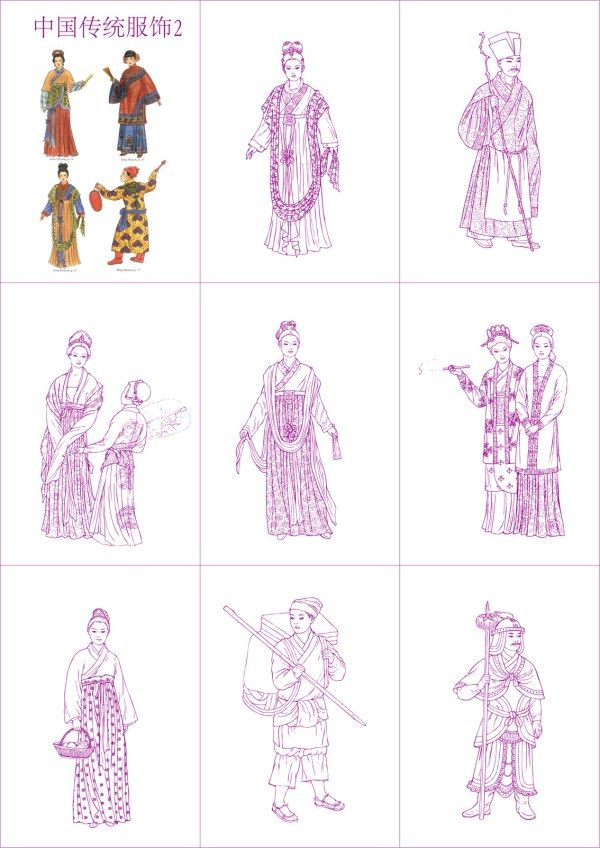 Chuting\'s Lesson Idea - Tang suit, Chinese clothing Download Free ...