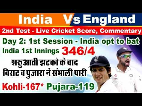 India Vs England 2nd Test Live Cricket Score Commentary