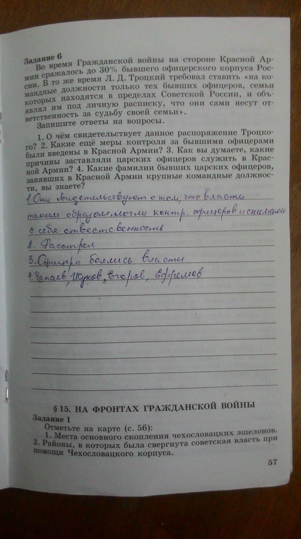 Гдз 9 класс география украины стадник