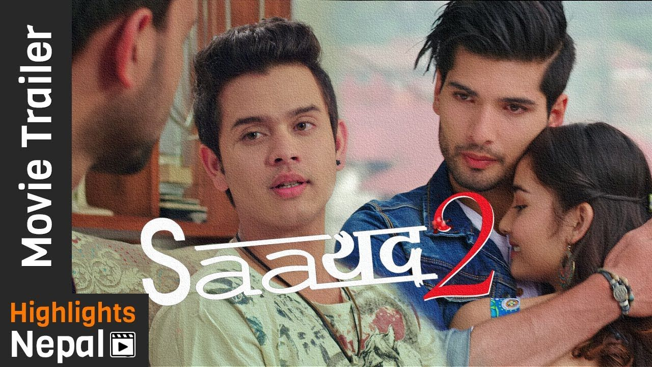 Saayad 2 New Nepali Movie 2nd Official Trailer 2017 2074 Ft Sushil Shrestha Sharon Shrestha