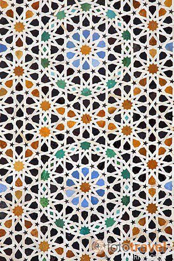 Madrasa Attarin