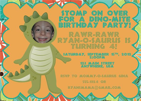 Dinosaur Birthday Invitation - Printable